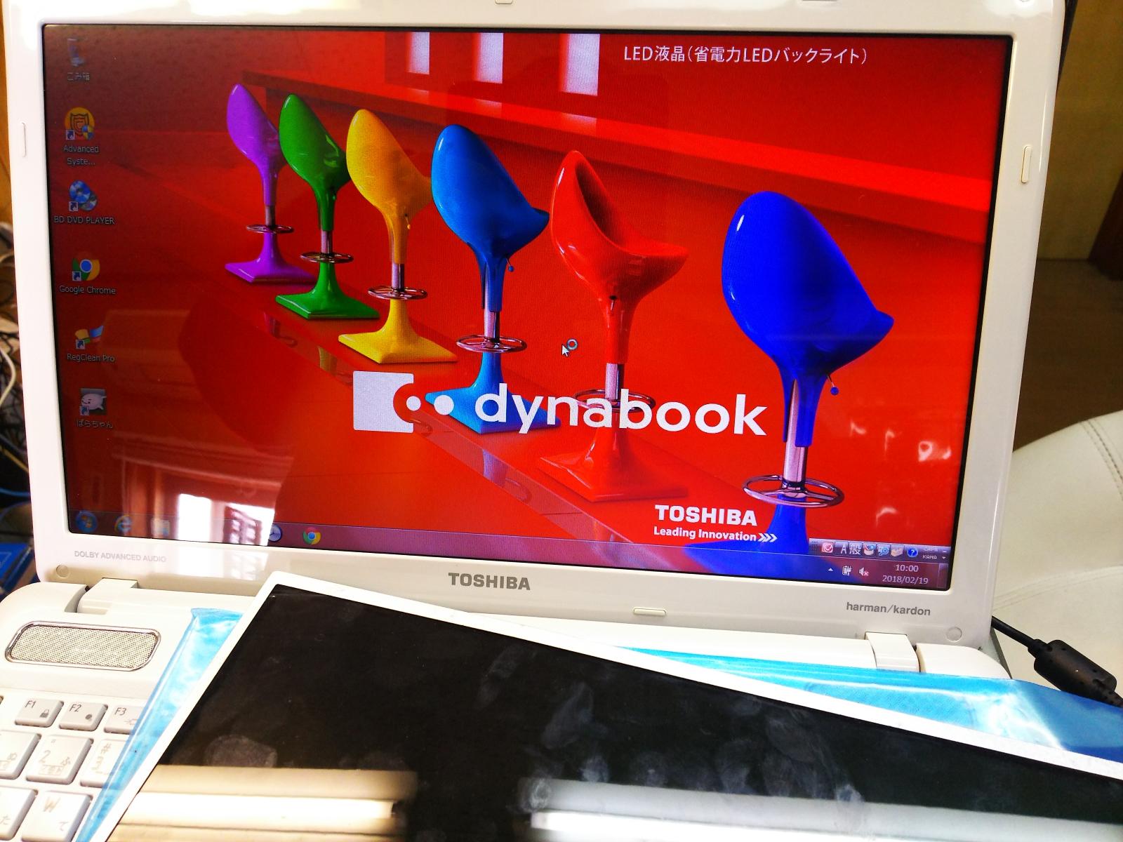 徳島市のパソコンショップ Digital Station Official Site 修理 サポート 東芝 Dynabook 液晶割れ修理